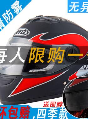 奎么摩托车头盔灰女冬季全包冬天全封闭男防雾保暖电动安全帽全盔