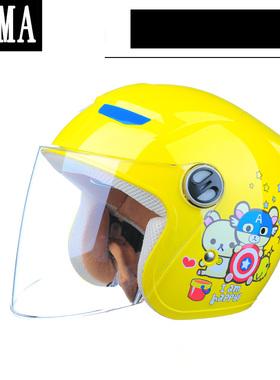 野马儿童盔小孩头盔半盔卡通头盔电动车电瓶车头盔保暖头盔清仓价