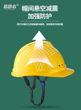 安全帽国标工程工地安全头帽透气加厚建筑施工头盔玻璃钢防护印字