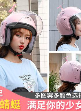 电动电瓶车头盔灰男女士夏季四季通用半盔轻便可爱韩版防晒安全帽