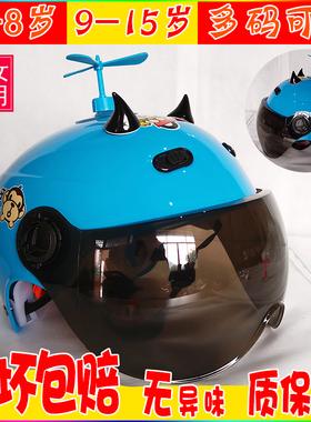 儿童头盔1岁宝宝电动车安全帽2幼儿安全头帽小童男孩3婴儿女孩4岁