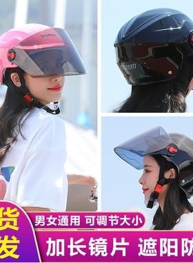 电动电瓶车头盔灰男女士四季通用半盔夏季全盔可爱韩版安全帽