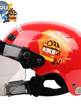 台湾华泰铂利红电动摩托车儿童头盔男女宝宝小孩半盔防晒四季
