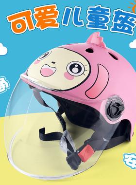 儿童头盔男女孩安全电动夏季四季通用摩托防晒透气动物卡通安全帽