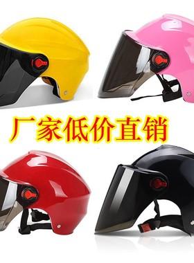 超大6465大号码男女电动车头盔灰夏季XXXXL半盔防晒双镜4XL安全帽