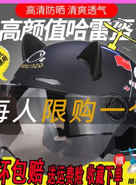 酷哈雷电动摩托车安全头盔灰男女士防晒机车复古磨砂大码夏天半盔