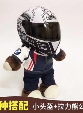 摩托车头盔拉力熊机车黑色蓝色全盔成人白色复古玩偶小熊公仔装饰