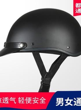 电动车电瓶车摩托车头盔男女通用头盔哈雷半盔四季通用女士半盔