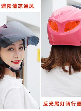电动车电瓶车头盔灰女夏季轻便式防晒半盔男四季通用全盔安全帽