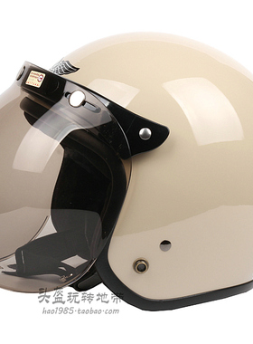 台湾正安卡其电动哈雷摩托车头盔男女通用安全帽防晒复古冬季保暖