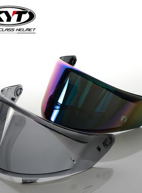 KYT原装配件 头盔镜片 NF-R/GP/K2彩色 茶色 黑色 透明