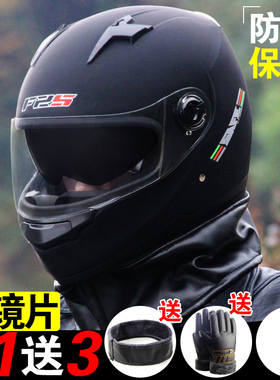 双镜片电动车头盔全盔男女士防雾保暖秋冬天摩托车骑车防寒安全帽
