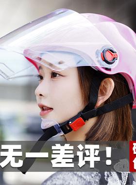 电动车头盔男电瓶车头盔女四季半盔夏季可爱夏天防晒轻便式安全帽
