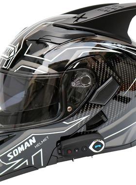 摩托车头盔男女全盔带蓝牙耳机内置一体揭面盔电动车机车骑行夏灰