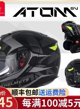 西班牙MT摩托车揭面盔头盔双镜片四季截面盔加大号男女冬季全盔