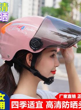 头盔女夏季防紫外线遮阳电动车头盔男女士透气防晒电瓶车安全帽女