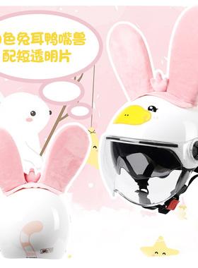 顺丰包邮BOX电动电瓶车头盔男女通用半安全帽子夏季少女心防晒风