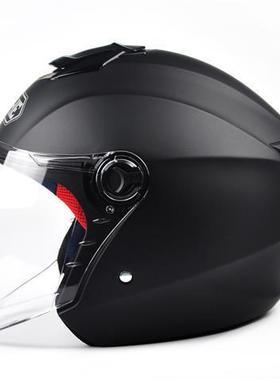 永恒新款成人头盔防雾挡风防寒半盔男女电动摩托车安全帽四季通用