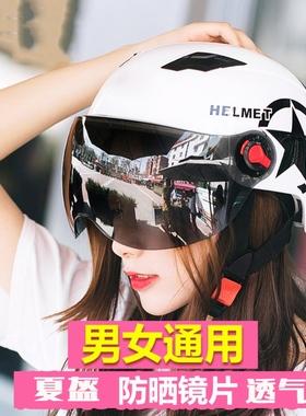 电瓶车头盔 3c认证可拆洗高级电动摩托车头灰男式头戴式专用交通