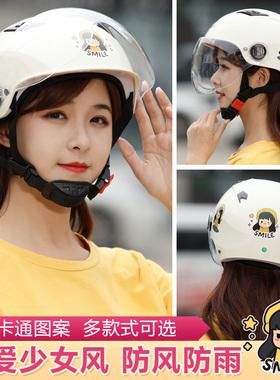 电动电瓶车头盔灰男女士可爱韩版夏季冬季半盔安全帽四季通用全盔