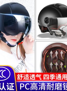 3C认证电动电瓶车头盔男女士摩托通用半盔夏季防晒可爱全盔安全帽
