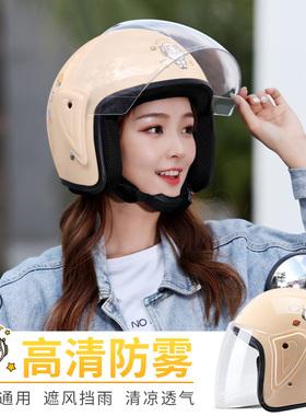 电瓶电动车头盔灰男女士冬季冬款四季通用保暖半盔全盔可爱安全帽