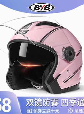 电动车头盔半盔男女四季电瓶车头盔双镜片头盔安全帽全盔