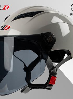 3C认证电动摩托车头盔灰四季电瓶安全头盔成人男女士夏季防晒半盔
