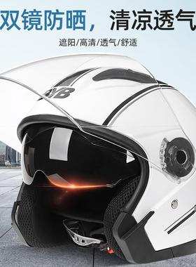 电动电瓶车头盔灰男女士款冬季四季通用轻便式可爱半盔安全帽全盔