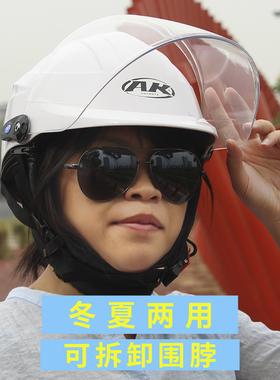 AK防晒头盔女男夏季防紫外线电动电瓶车轻便式防晒安全帽男半盔灰