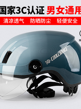 电动电瓶车摩托车头盔3C认证男女士冬季保暖四季通用半盔安全头帽