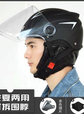 电动车头盔男女士四季通用半盔夏季防晒冬季保暖头盔灰轻便安全帽
