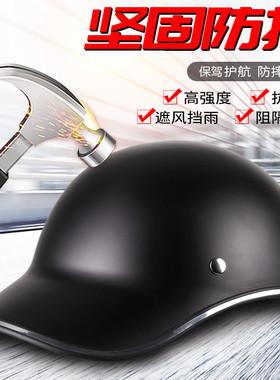 电动头盔男女士款夏季防晒鸭舌安全帽四季通用摩托车轻便式半盔
