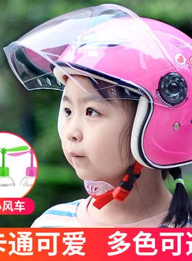儿童头盔电动车四季通用冬季保暖电瓶车可爱小孩头盔安全帽男女