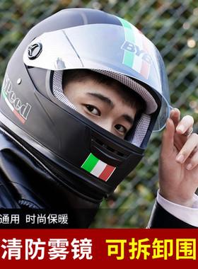 BYB全盔围脖可拆卸冬季保暖头盔电动摩托车安全盔全盔 全覆式防雾