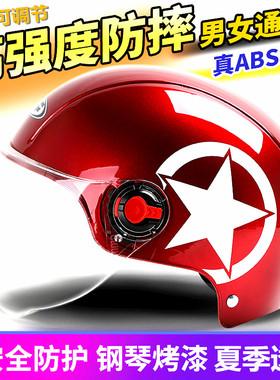 电动电瓶车头盔灰男女士夏季四季通用冬天摩托防晒半盔哈雷安全帽