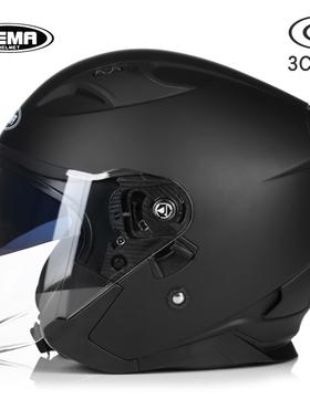 野马3C认证电动摩托车头盔男女士四季半盔冬季保暖半盔安全帽双镜