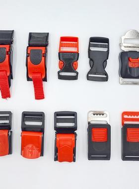 电动车头盔配件下巴扣插扣通用摩托车安全帽子上的塑料扣插销扣子