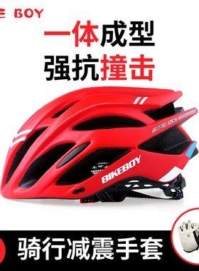 夏季骑行头盔电动单车自行车平衡车山地车轮滑成人儿童男女安全帽