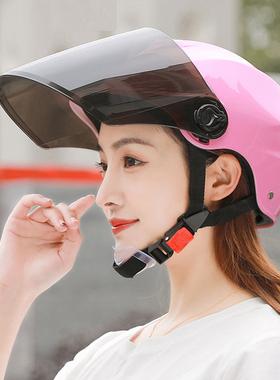 电动电瓶车头盔夏季四季男女士通用防晒可爱韩版摩托半盔灰安全帽