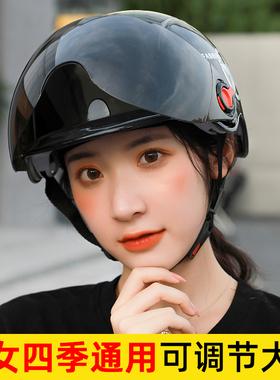 电动电瓶车头盔灰男女士夏季安全帽四季半盔防晒全盔可爱夏天轻便