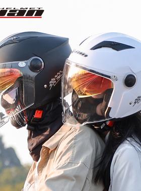 途安摩托车头盔3c认证四季通用双镜片四分之三半盔电动车安全帽