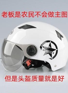 电动摩托车头盔男女四季通用半盔哈雷头灰女冬季围脖夏季安全帽