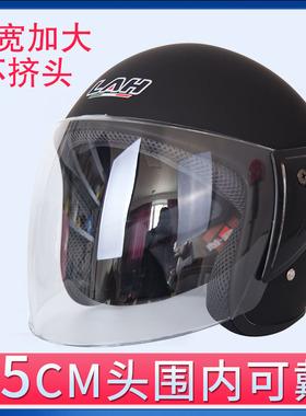 冬天头盔电动车女摩托车3/4冬季保暖防雾加大码大号头盔大头围男