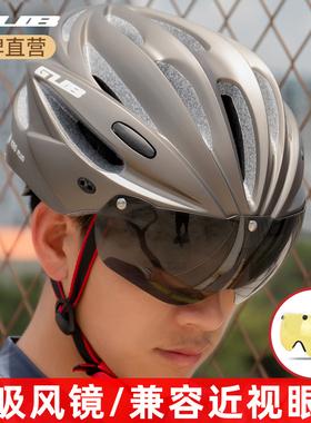 GUB自行车带风镜眼镜一体成型山地公路车骑行头盔男女安全帽装备