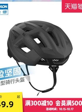 迪卡侬自行车公路气动轻盈头盔男山地车骑行装备女安全帽OVBAP