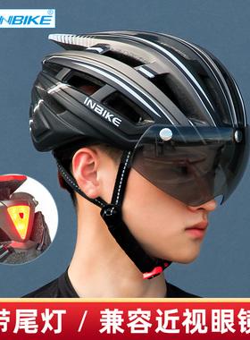 带灯风镜一体山地公路自行车单车骑行头盔帽子男女安全帽装备超轻