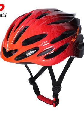 西骑者一体成型骑行头盔山地公路自行车安全帽头盔骑行装备男女