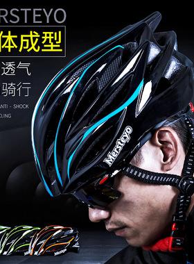 骑行头盔男女山地车骑行安全帽公路车自行车骑行护具单车帽子装备