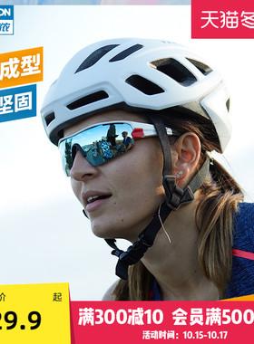 迪卡侬自行车气动透气头盔男山地车公路骑行装备女安全帽OVBAP